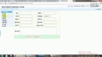 微商经销代理商证书授权查询系统网站制作产品防伪程序模板源码-HS版本使用教程