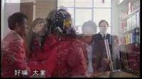 【云南山歌剧】招亲不如包二奶01