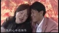 【云南山歌剧】招亲不如包二奶02