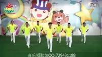 刘老师课堂2016幼儿园最新舞蹈幼儿园六一舞蹈最新小班舞蹈happy go_标清