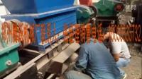 铁丝破碎机生产线/钢绞线破碎机技术参数/电线电缆粉碎机工艺流程报价/废钢丝粉碎机厂家报价