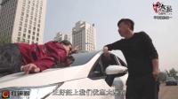 专车司机遇上神仙 03