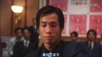 【6v电影www.dy131.com】赌神3之少年赌神.720p.国粤双语.HD中字