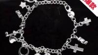 【外贸电商专供】ebay速卖通出口热销爆款镀银十三13吊件合金手链