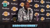 科比宣告从NBA退役步入足坛