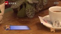 【资讯】ALICE意大利手工冰淇淋2.0