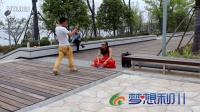 利川人当乞丐 超级搞笑视频 QQ微信搞笑小视频