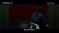 韩影《小姐》30s首预告