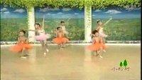 小朋友学什么舞蹈学生跳舞视频回龙观幼儿舞蹈 偏离48小时 完整版相关视频