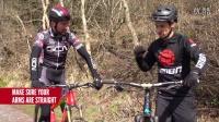 视频: How To Manual – Can Roadies Manual On A Mountain Bike