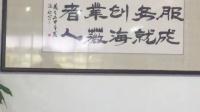 视频: 湖北汉草古坊官网www.hbhcgf.com开门大吉