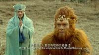 西游记之孙悟空三打白骨精