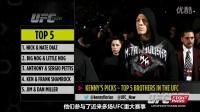 UFC五位兄弟上阵八角笼