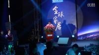 视频: 红星美凯龙孝感招商会
