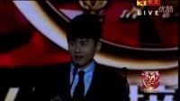 2016 华语榜中榜 最受欢迎男歌手