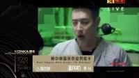 第20届全球华语榜中榜 最受欢迎港台男歌手 林峰 35