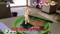 视频: 涂涂乐 招商微信aa8868482