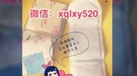 视频: 花红雪莲女人养护贴江西总代微信(xqlxy520)