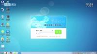 延安百旺金赋软件下载安装与设置学习1
