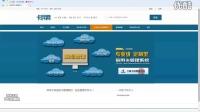 卡民信用卡管理软件-软件下载及介绍