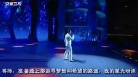 歌曲《星星》维塔斯 微x:韩束阿胶总代