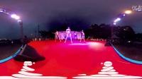 360°VR全景视频 沙滩之夜性感美女激情热舞