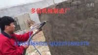 墙面水泥喷浆机价格快速砂浆喷涂机多少钱一台 水泥灌浆机_水泥灌浆机价格_优质水泥灌浆机批发