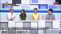 【中字視頻】  张根硕大发 張根碩  節目名稱 「英勇的記者們」片段