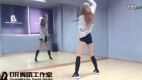 《bang bang》produce101镜面分解韩舞教学视频