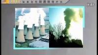 视频: 光频通络理疗仪_高清 招商QQ917264735