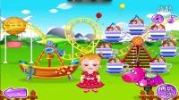 ★可爱宝贝的快乐世界★一起来帮助她吧! 亲子游戏 亲子儿童小游戏 儿童小游戏