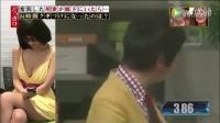 日本爆笑整蛊,偷看美女胸部最久的人是谁?