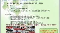 北京大学外交学专业考研复试内容辅导班面试问题复试准备分数线.mp4_0_0