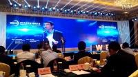 2016世界电子商务大会,三只松鼠创始人章燎原演讲(舞泡网店转让现场报道)
