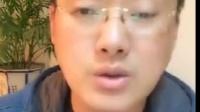 【Mr-Z-LEI】袁腾飞老师再次直播 回应眼睛问题 20160413