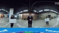 360°VR全景 性感美女�底帜��g表演��l