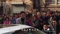秦海璐变村妇造型雷人 现场对霍建华似有怒意 160418