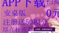 杜甫草堂商城App360下载注册送50积分
