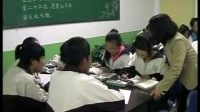 《李逵见宋江》教学视频2-1(北师大版九上,河津阳村中心校:柴晋霞)