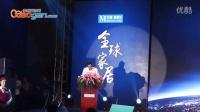 视频: 城市中央广场·红星美凯龙全球招商发布会圆满落幕