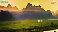 视频: 84889亞洲第一德天跨國大瀑布、中國長壽之鄉巴馬、 小桂林明仕田園高鐵4日遊