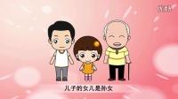 语文学习07-家庭成员歌1