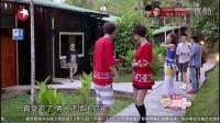 花样姐姐中国版第二季第6期 花样姐姐2016-04-16期 情侣装都穿起来了 土豪Henry豪掷重金为姜妍买衣服