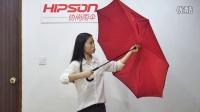 最新款反向雨伞介绍 第三代和第一二代反向伞区别--协尚雨伞