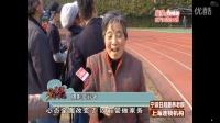 视频: 宁波电视台二套《来发讲啥西》采访航拍httpwww.nbtv.cngbdsdsNBTV22352016-03-242016032410390423.html