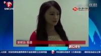 """中国首台特有体验交互机器人问世 美人""""佳佳"""