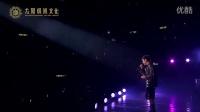太阳城集团 Suncity Group - 太阳娱乐文化宣传片