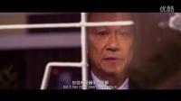 太阳城集团 Suncity Group - 《赤道》宣传片