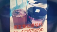 蔗宜香原生态红糖总代招商V:472675090