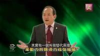 十二、吴豪东:策动力与领导力成就组织_标清美乐家慧敏Q2794214669
